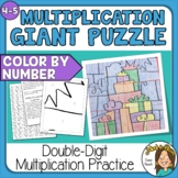 Giant Double Digit Multiplication Color by Number Christma