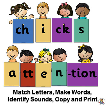 Giant Letter Flashcards work well with programs like Jolly Phonics! (SASSOON)