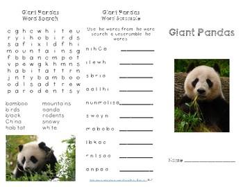 Giant Panda Reading Comprehension Trifold FREEBIE