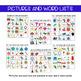 Vocalic R Bingo BUNDLE! | ER, AIR, EAR/IRE, AR, OR, PREVOCALIC R and R BLENDS