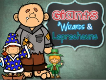 Giants, Wizards & Leprechauns {High/Low Brain Break}