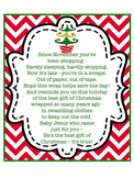 Gift Wrap Poem Tag - Christmas, Chevron, Tree