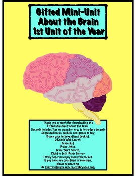 Gifted Mini-Unit About the Brain
