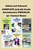 Gifted and Talented COMPLETE 3rd 4th Grade Introductory Program - 45+ Hours