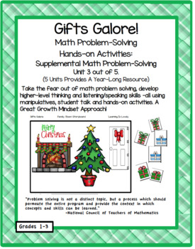 gifts galore christmas theme hands on math story problem activities