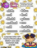Giggly Games At the Beach Word Shapes Dry Erase Mat LOW PREP