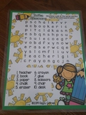 Giggly Games In the Classroom Word Search Dry Erase Mat LOW PREP