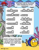 Giggly Games Under the Sea Word Shapes Dry Erase Mat LOW PREP