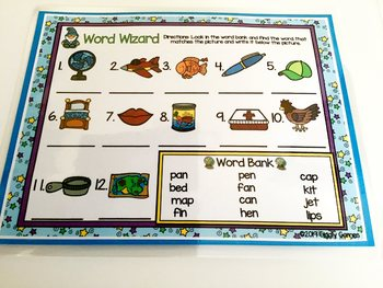Giggly Games Word Wizard CVC Words Dry Erase Mat LOW PREP