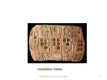 Gilgamesh Lecture