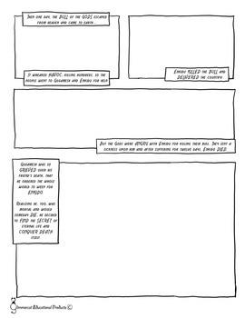 Gilgamesh Mini Graphic Novel
