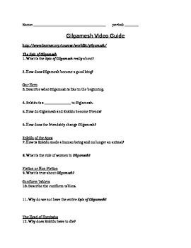 Gilgamesh Video Guide