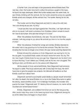 Gilgamesh and Enkidu - Middle Eastern Legend