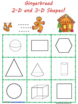 Gingerbread 2-d and 3-d bingo game