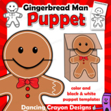 Gingerbread Man Craft Activity: Printable Paper Bag Puppet Templates