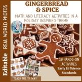 Gingerbread Activities -Math & Literacy {{EDITABLE}}