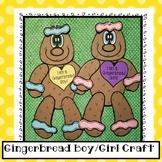 Gingerbread Boy /  Girl Craft