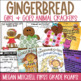 Gingerbread Bundle Guided Reading wth a Purpose Sequencing