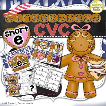 Gingerbread CVC Center ~Short E~