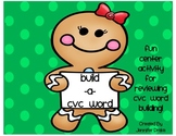 Gingerbread CVC Word Building & Reading!  CC Aligned!  Easy to Use! K-1