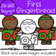 Gingerbread Clipart - Sight Word Bundle {Jen Hart Clipart}