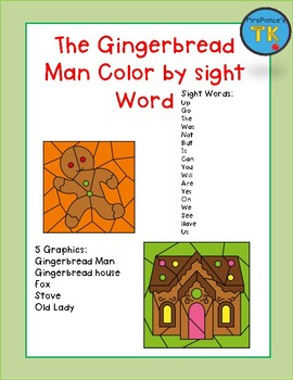 Gingerbread Color By Sight Words