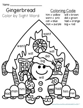 Gingerbread Color by Sight Word FREEBIE