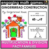 Christmas Multiplication and Division Fact Families Game