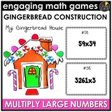 Christmas Multiplying Large Numbers Game