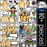Gingerbread Clipart MEGA Set