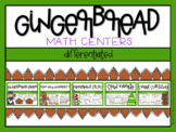 Gingerbread Differentiated Math Centers