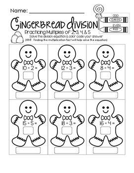 Gingerbread Division Worksheet