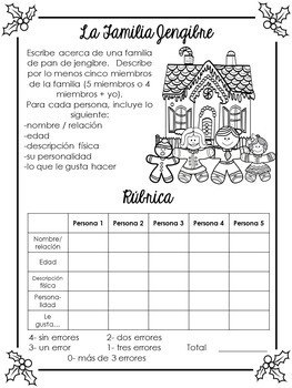 Gingerbread Family Spanish Writing Activity