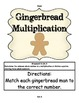 Gingerbread Folder Games for Multiplication/Division for Common Core
