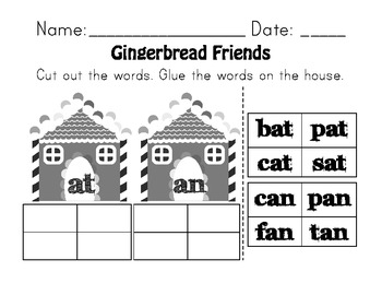 Gingerbread Friends Word Family FREEBIE