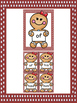 Gingerbread Girl Dolch First Grade Sight Word Posters and