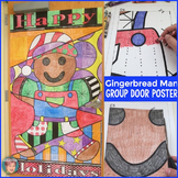 Gingerbread Man Activity - Collaborative Classroom Door Poster!