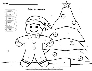 Gingerbread House Cut and Paste Activity