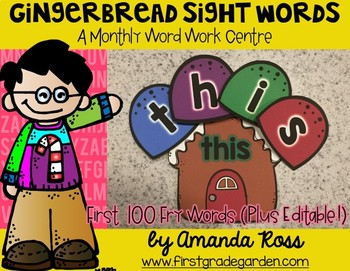 Gingerbread House Sight Words: A Monthly Word Work Centre {Editable}