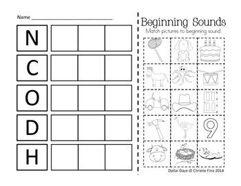 Gingerbread Letter Sound Sort for N, C, O, D, H