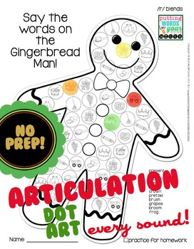 Gingerbread Man Dot Art {all sounds & NO prep!}
