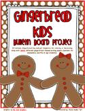 Gingerbread Man Bulletin Board Project
