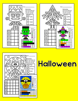 Graphing Shapes All Year Bundle: Spring, Easter & St. Patrick's Day Activities