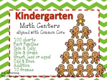 Gingerbread Man Kindergarten Math Centers aligned with CC