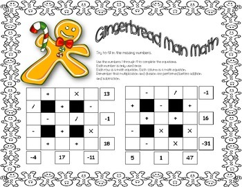 Gingerbread Man Math ~ Christmas Theme Math Square Pair