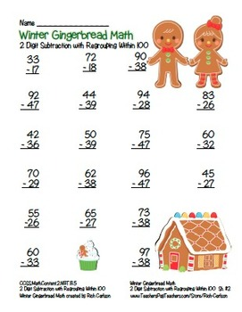 """""""Gingerbread Math"""" 2 Digit Subtraction With Regrouping Common Core Fun! (color)"""