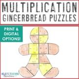 MULTIPLICATION Gingerbread Man Craft Puzzle   FUN Christmas Math Center