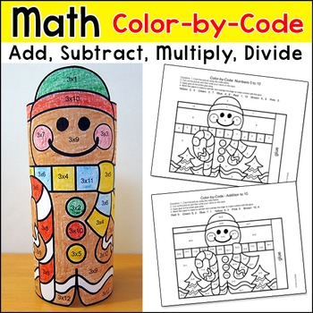 Gingerbread Man Math Color by Number 3D Character - Christmas Math