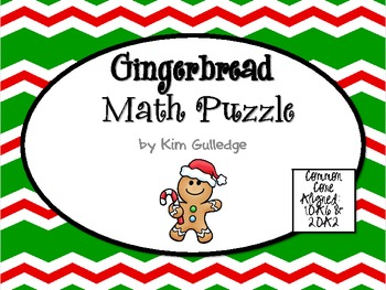 Gingerbread Math Puzzle - 1.OA.6 and 2.OA.2