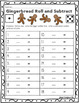 Subtraction Math Stations - December Math in a Moment Gingerbread Theme